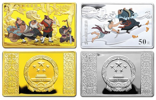 China 2009 Outlaws of the Marsh 5 oz Gold and Silver Coins - click on image to e