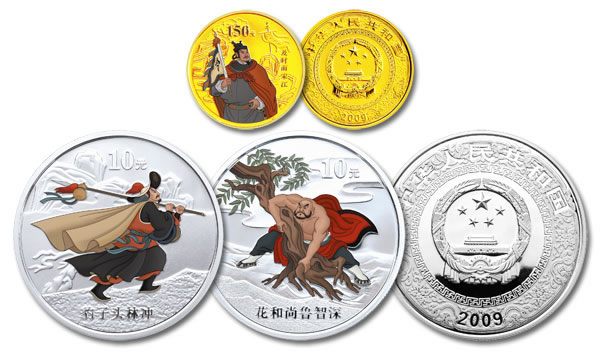 China 2009 Outlaws of the Marsh  Gold and Silver Coins - click on image to enlarge