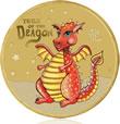 2012 Baby Dragon Coin